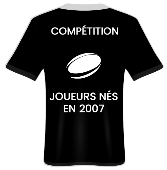 Maillot-AIR-competition-2007